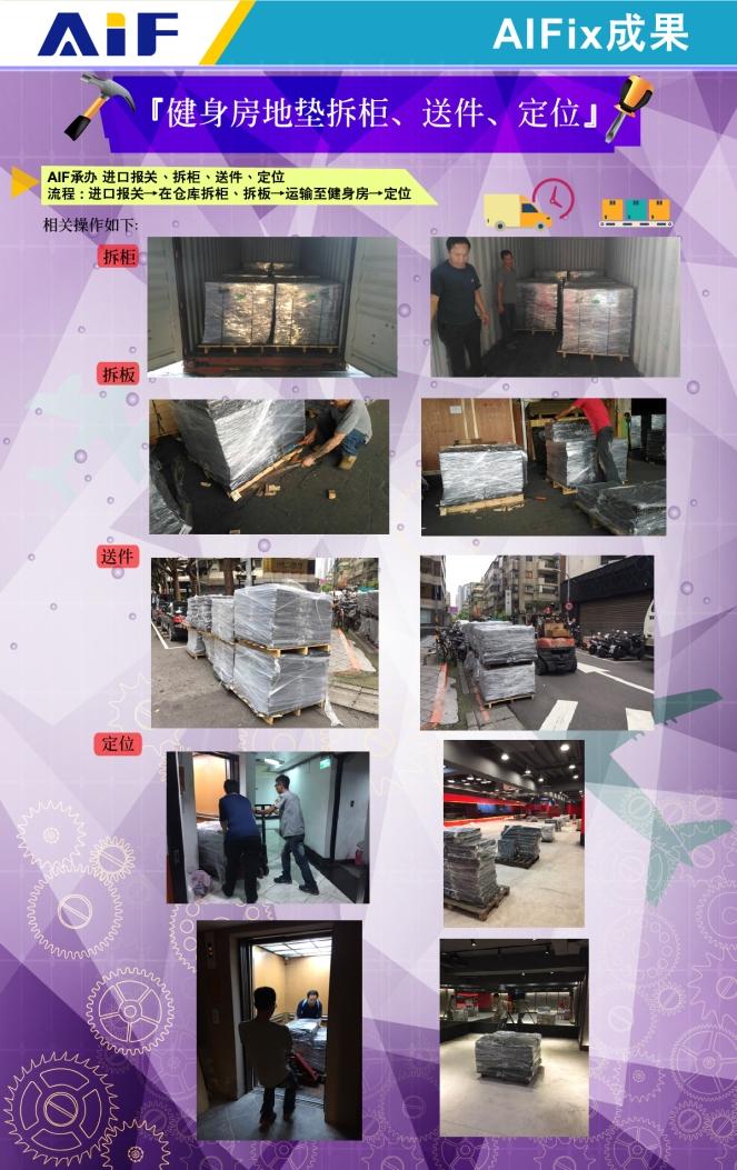 電子報74刊_簡體1128-1212-08