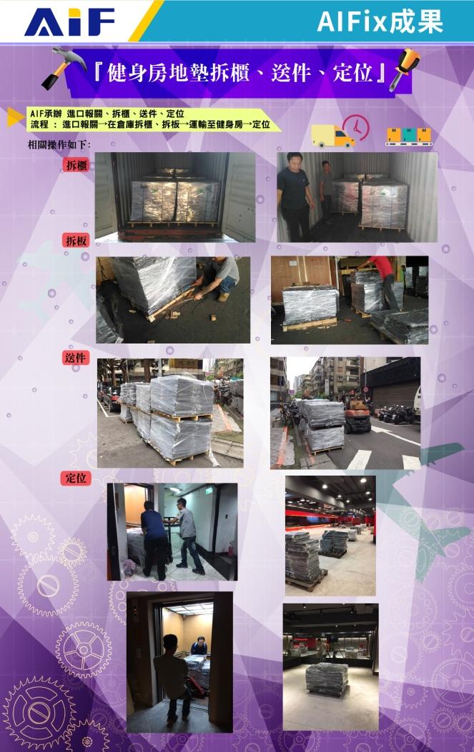 電子報74刊_繁體1128-1212-08