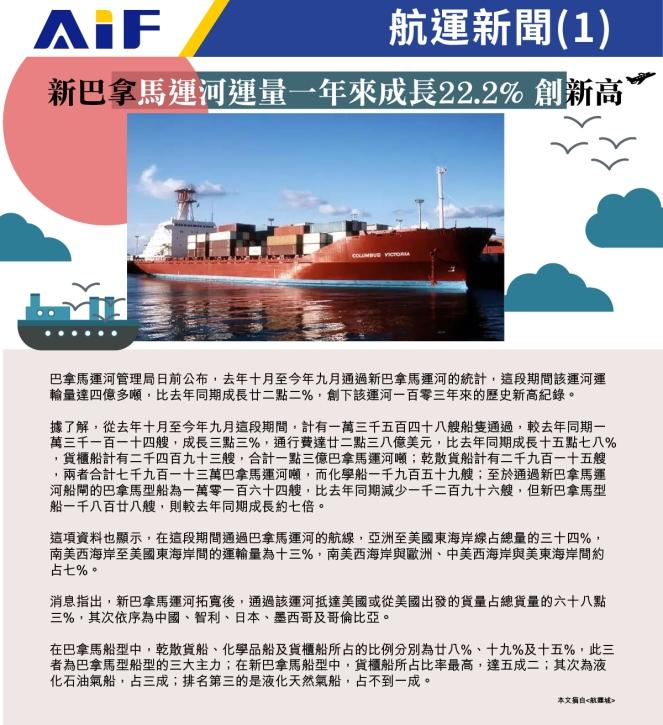 電子報75刊_繁體1212-1226-08