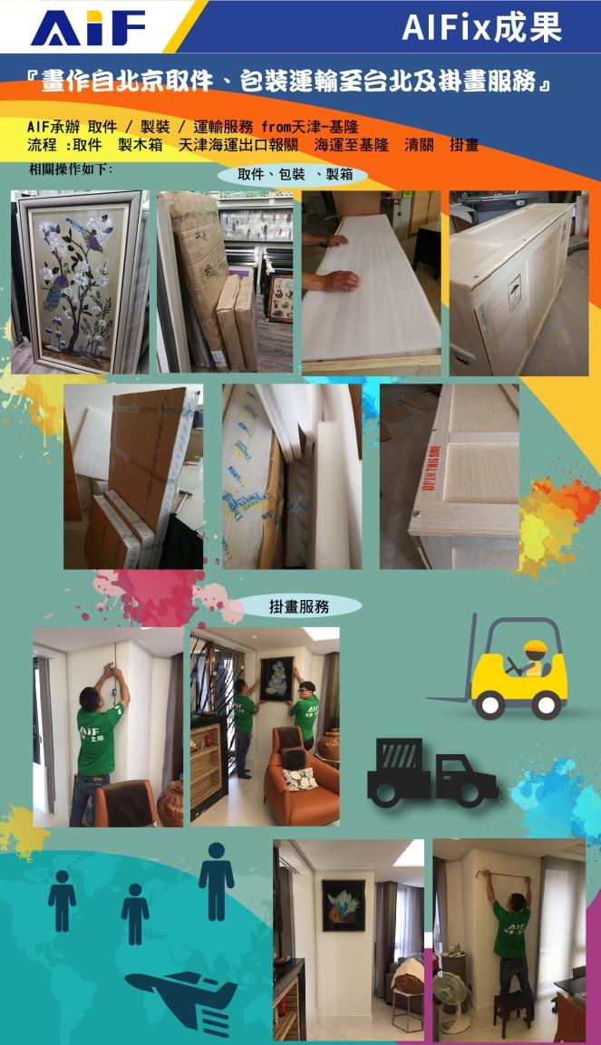 電子報75刊_繁體1212-1226-10