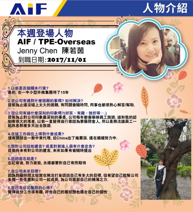 電子報75刊_繁體1212-1226-11